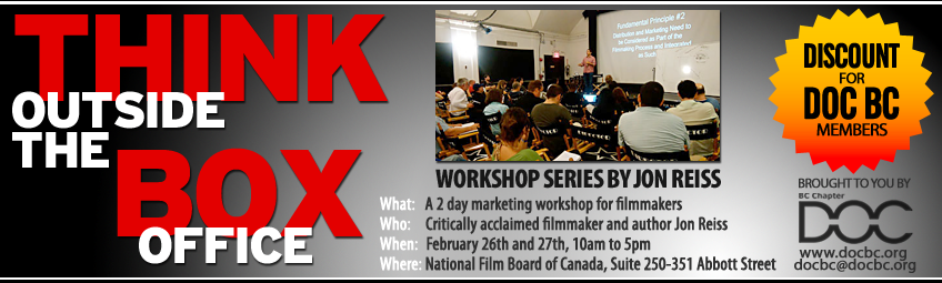 Think Outside The Box Office: The 2-Day Workshop for Filmmakers